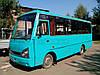 Кузовной ремонт автобусов I-VAN