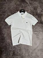 Мужская футболка поло Lacoste белое