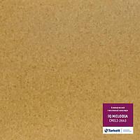 Cmeli 2643 - линолеум коммерческий гомогенный 34 класс, коллекция IQ Melodia ( Мелодия) Tarkett (Таркетт)