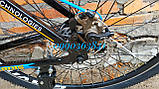 """Велосипед Ardis Dakota 29"""", фото 7"""