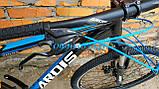 """Велосипед Ardis Dakota 29"""", фото 5"""