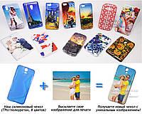 Печать на чехле для HTC One E9+ Plus (Cиликон/TPU)