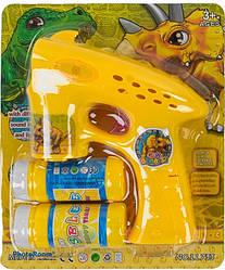 Пистолет для мыльных пузырей Dino Желтый