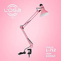 """Лампа настільна зі струбциною """"Корал"""". (ТМ LOGA ® Light)"""