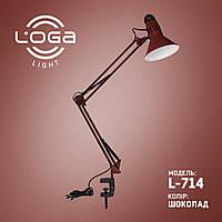 """Лампа настільна зі струбциною """"Шоколад """".(ТМ LOGA ® Light)"""
