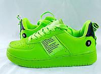 Кроссовки женские подростковые демисезонные зеленые яркие