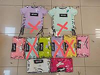 Топ підлітковий з тасьмою по боках NEVER для дівчинки 12-16 років,колір уточнюйте при замовленні