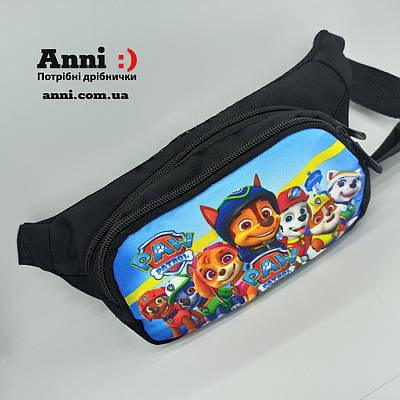 Молодежная поясная сумка - бананка (10*30) Модель 15-44