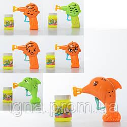 Мильна гра 555-560-568-569-4 пістолет, запаска, 4 віді/мікс кольорів, кул., 11-11-4 див.