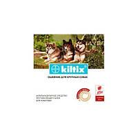 Bayer KILTIX (Килтикс) - ошейник от блох и клещей для собак, 66 см
