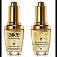 Сыворотка для лица Bioaqua 24K Gold с частицами 24к золота и гиалуроновой кислотой 30 мл, фото 2