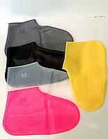 Силиконовые чехлы-бахилы для обуви M размер обуви 38-42 цвет голубой .