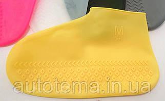 Силіконові чохли-бахіли для взуття L розмір взуття 41+ колір блакитний жовтий