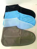 Силиконовые чехлы-бахилы для обуви L размер обуви 42+