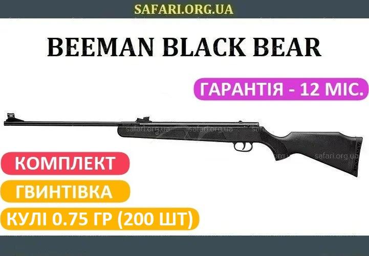 Пневматическая винтовка для охоты Beeman Black Bear Пневматическая воздушка Пневматическое ружье