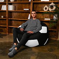 Кресло Мешок Мяч Оксфорд 120см XXL Большой, бескаркасное кресло пуфик