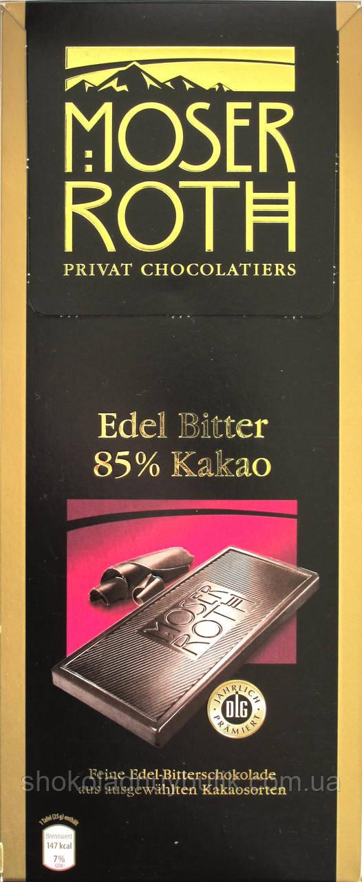 Шоколад MOSER ROTH 85% какао 125г