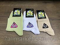 """Шкарпетки жіночі стильні р 36-40(1уп/12пар) """"NEW SOCKS"""" купити оптом в Одесі на 7 км"""