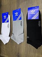 """Шкарпетки чоловічі короткі ADIDAS р 40-45(1уп/12пар) """"NEW SOCKS"""" купити оптом в Одесі на 7 км"""