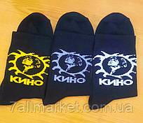"""Шкарпетки чоловічі високі Кіно р 40-45(1уп/6пар) """"NEW SOCKS"""" купити оптом в Одесі на 7 км"""
