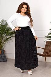 Женская черная длинная юбка в горох большие размеры