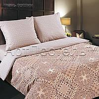 """Качественные комплекты постельного белья, ткань поплин хлопок 100%,  """"Италия"""""""
