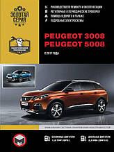 Книга на Peugeot 3008 / 5008 c 2017 г (Пежо 3008 / 5008) Руководство по ремонту, Монолит