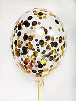 """Воздушный шар с гелием и конфетти (черно-золотые кружечки) 12"""" (30 см.) (поштучно) на Оболони"""