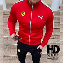 Мужские спортивные костюмы Puma Ferrari