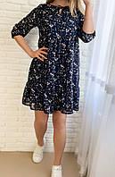Женское Весеннее платье свободного кроя в цветочный принт, шифоновое чёрное,пудра,белое .Новое поступление