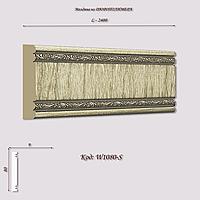 W1080-S Молдинг из дюрополимера