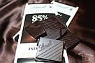 Шоколад Lindt EXCELLENCE, чёрный 85%, 100г., фото 4