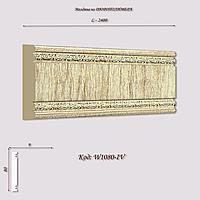 W1080-IV Молдинг из дюрополимера