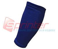 Икроножник эластичный, синий  XL (2 шт)