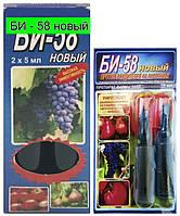 Би-58 новый вид тли,трипсы колорадского, (аналог актара, нурел, конфидор, ратибор,калипсо, актелик, ато жук)