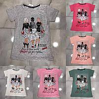 Підліткова футболка PERFECT TOME для дівчаток 7-14 років,колір уточнюйте при замовленні