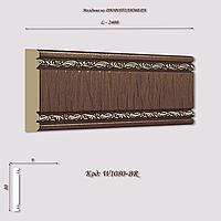 W1080-BR Молдинг из дюрополимера