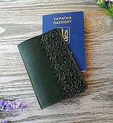 """Обложка на паспорт кожаная темно-зеленая  с тиснением """"Вышиванка"""" Военный билет Украина ручная работа"""
