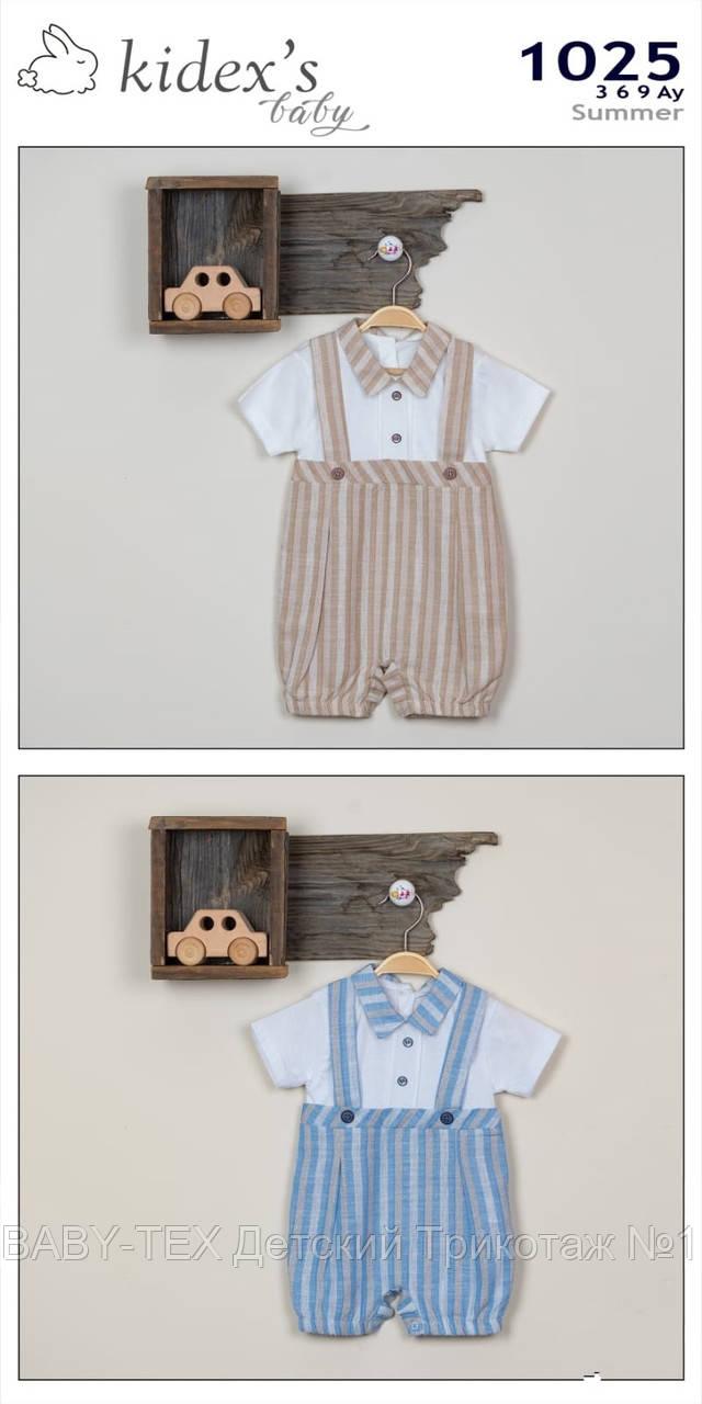 Пісочник для малюків 3-9 міс.Туреччина