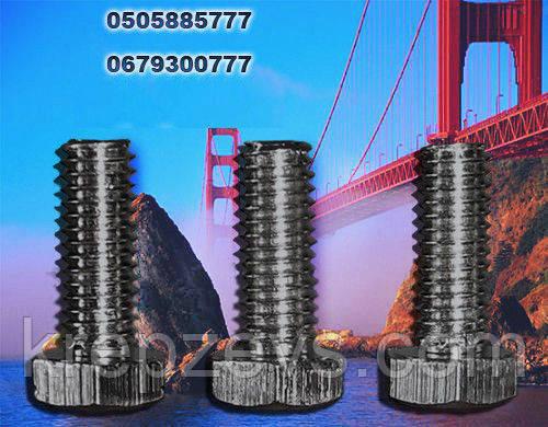 Болт монтажный класс прочности 10.9, ГОСТ 7798-70, 7805-70, DIN 931, DIN 933  | Фотографии принадлежат предприятию ЗЕВС®