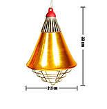 Рефлектор для інфрачервоної лампи (абажур) Tehno MS S1021 бронзовий колір, фото 6