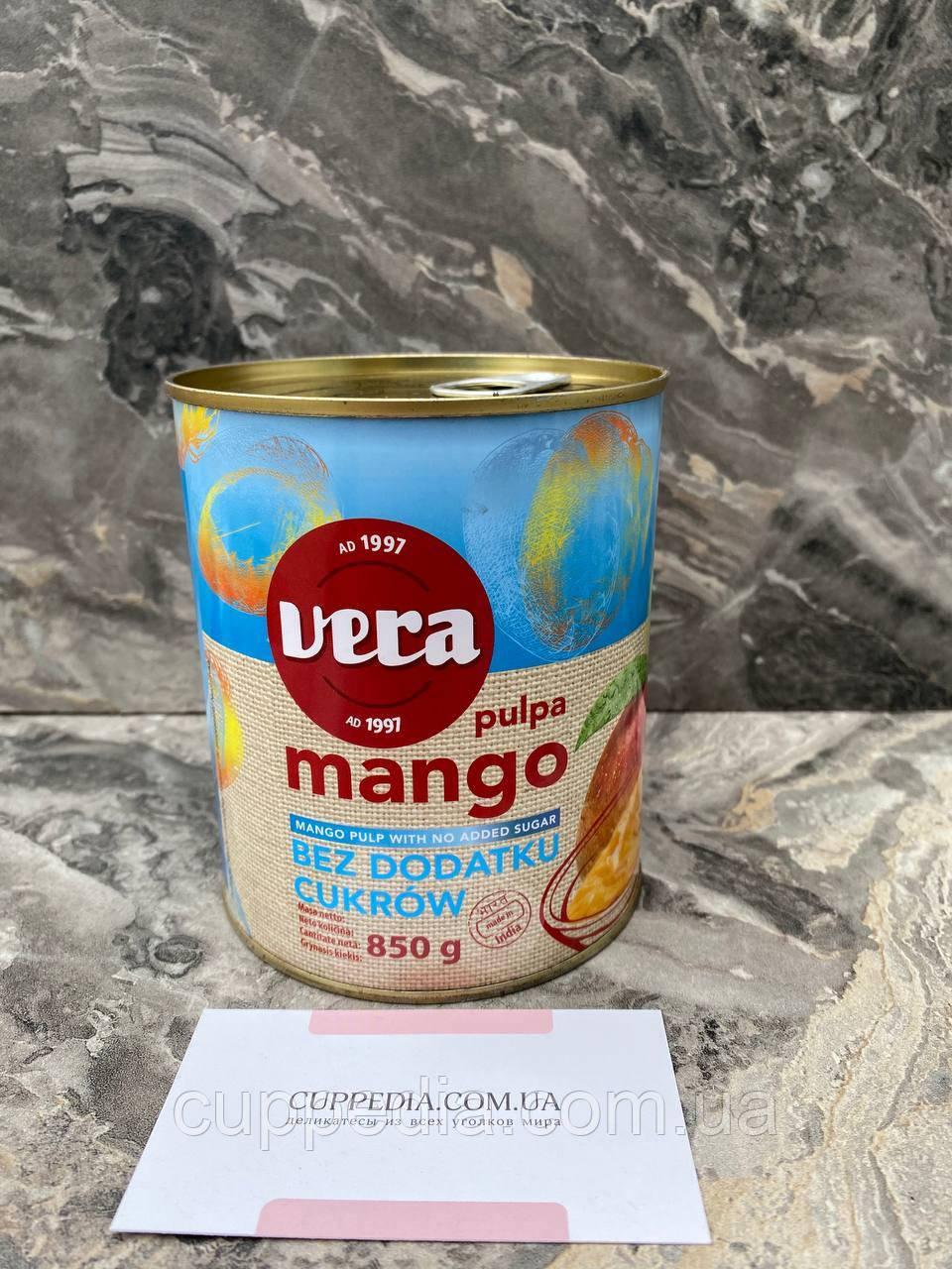 М'якоть манго Vera Mango pulpa без цукру 850 грм