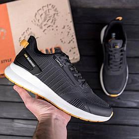 Мужские серые кроссовки BS Running Grey