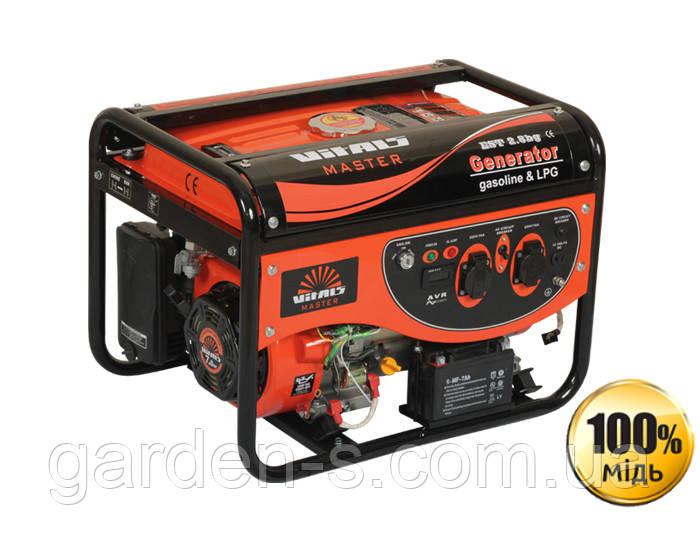 Генератор газ/бензиновый Vitals Master EST 2.8bg