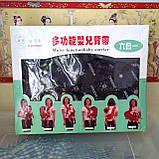Рюкзак Jadebao. Сумка-Кенгуру для дітей. Рюкзак-переноска. Дитяче кенгуру.Слінг-рюкзак для дітей, фото 4