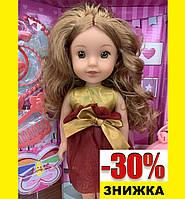 Детская большая Кукла для девочек 36 см поет говорит фразы на английском языке с аксессуары Куклы для девочки