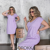 Женское платье свободного кроя фиолетовое 48-50,52-54
