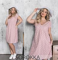 Женское платье свободного кроя пудровое 48-50,52-54