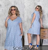 Женское платье свободного кроя голубое 48-50,52-54