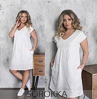 Женское платье свободного кроя белое 48-50,52-54